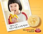 응팔 진주 김설의 돌 코리아 꿀잼 바나나 광고 캠페인