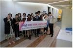 한국보건복지인력개발원이 보건복지 분야 사이버 서포터즈 위촉식을 개최했다