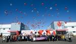 LG전자가 12일 우주인의 날'을 맞아 러시아에서 우주비행사를 초청해 헌혈 캠페인, 올레드 TV로 우주 영상 상영, 우주 주제 강연 등 다양한 이벤트를 진행했다