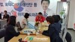 한국어린이집총연합회 대전가정분과위원회는 어린이집 맞춤형보육사업 제도 개선을 위해 국회의원 후보와 간담회를 가졌다