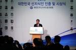 대한민국신지식인연합회가 2016년 신지식인 인증식을 개최한다