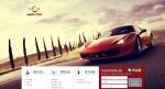 알라딘카가 장기렌트카 및 오토리스 홈페이지를 오픈했다