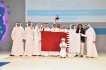 카타르팀 단체 사진