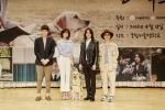 드라마 퍼펙트 센스 출연배우 왼쪽부터 배우 지용석, 배우 최수영, 가수 강균성, 배우 박찬우