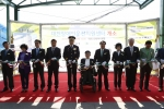 대전 중중장애인 운전지원센터가 개소했다