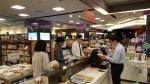 예스24와 대한민국 대표 오프라인 서점인 영풍문고가 중고도서 매입을 위한 전략적 제휴 사업을 시작한다