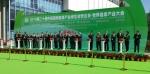 한국유기농업협회가 중국국제유기식품박람회에 국내 유기가공식품 제조업체와 함께 한국관으로 참가하여 한국의 유기농 식품을 적극 홍보했다
