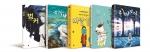 놀의 대표 도서들. 벙커, 속삭임의 바다, 비밀일기, 개를 훔치는 완벽한 방법, 리버보이