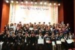 제18회 경기도청소년자원봉사대회 수상자 및 참가자 단체사진을 촬영하는 모습이다