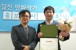 시카프2016 홍보대사 위촉식에서 이호영 국장(좌), 홍보대사 심정완 배우(우)