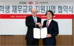 사회연대은행과 HSBC 코리아가 21일 대학생들의 건전한 신용관리, 부채관리를 돕는 대학생 재무교육 지원사업에 관한 업무협약을 체결했다(HSBC 코리아 마틴 트리코드 행장과 사회연대은행 김용덕 대표)