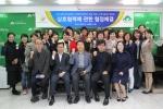 협약 체결후 단체사진을 촬영하는 모습이다