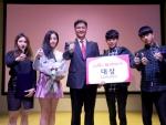 건국대 글로컬 학생팀, LG유플러스 광고제 대상 수상