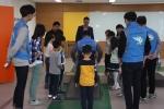 대구사회복무교육센터가 제36회 장애인의 날 주간을 맞아 23일 대구 지역아동센터 아동들을 초청해 장애인 체험 나들이 행사를 가졌다