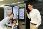 삼성전자 모델들이 25일 염창동 삼성 디지털프라자 강서본점에서 국내 출시 20일만에 1000대 판매를 돌파한 삼성 '패밀리 허브'를 소개하고 있다