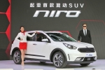 기아자동차가 25일 개막한 2016 베이징 국제모터에서 뉴 K3 터보와 친환경 소형 SUV 니로를 중국 시장에 최초로 공개했다