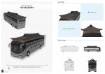한옥 버스 디자인