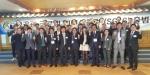 성균관글로벌리더스클럽 출범식에 참석한 잔치두레 최진영 이사장(중앙 뒷편, 사진제공 SGLC)