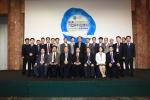 세계문화진흥원이 제2회 창주발해신구 기업유치 설명회를 개최했다