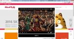 온리콤판 충무공 탄신일 기념 영상. 시카프 공식 홈페이지 최초 공개 캡처 화면