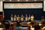 맞춤형 보육제도 재편성 및 표준보육시간 법제화 정책토론회가 개최됐다
