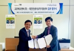 이근갑 교촌에프앤비㈜ 국내사업부문 대표(왼쪽)와 서진욱 대전인생이모작지원센터장(오른쪽)