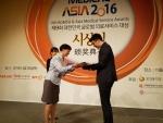 편강한의원이 28일 개최된 메디컬아시아 2016의 제9회 대한민국 글로벌 의료서비스 대상에서 비염&천식 한방부문 영예의 대상으로 선정됐다