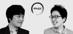 번역의달인 공동창업자 최문봉 COO 와 김봉찬 CEO