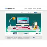 CP-Master 접속 초기 화면