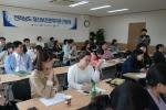 전남광역센터가 전라남도 정신보건관계기관 간담회를 개최했다