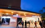 삼성전자가 예술의전당과 함께 갤럭시 S7, 기어 VR로 즐기는 문화 예술 갤러리를 운영한다