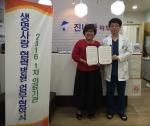 여주시정신건강증진센터가 구인재활의학과의원, 진내과의원과 업무협약을 체결하였다