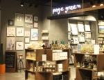 롯데마트 광교점 페이지그린 내 상상후 인테리어액자 코너