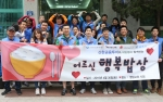 신한금융투자-서울시 지자체가 함께 어르신 행복밥상-대방동주민센터 세번째 프로젝트가 열렸다