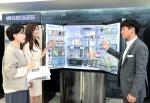 삼성전자가 오는 6월 30일까지 삼성전자 S 골드러시 냉장고 고객 사랑 페스티벌을 실시한다
