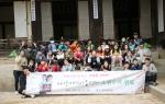 희망이음 어린이날맞이 소원을 부탁해를 통해 한국민속촌 문화체험을 한 새강지역아동센터 아동들이 단체사진을 촬영한 모습