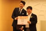 한국인터넷전문가협회 2016 홍보대사 위촉 모습이다