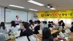 세계전뇌학습아카데미 김용진 박사가 7일, 21일 오전 10시부터 낮 12시 30분까지 무료 공개 강좌를 연다