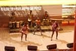 아닌카(ANINKA) 전통공연단의 공연