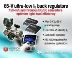 TI는 업계에서 가장 낮은 10.5uA 정지 전류(IQ)의 65V, 150mA 동기식 DC/DC 벅 컨버터 2종을 출시한다