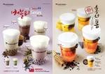 요거프레소 5월 신메뉴 버블티&홍차폼 시리즈 포스터