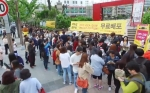 에듀윌이 공무원 최우선 보카/이디엄 업그레이드 한정판을 노원역 롯데백화점 앞에서 진행한다