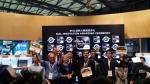 SIAL Innovation Award China 2016