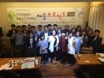 지역아동센터 소셜ICT아카데미-채움프로젝트 평가회를 진행했다