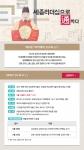 한국여성과학기술인지원센터가 25일 여주대 세종리더십연구소의 방상근 선임연구원 초청강연을 진행한다
