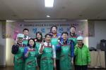 연성대학교 외식산업 최고경영자과정 총동문회 회원들