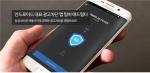 광고차단 앱 팀버 애드필터 작동 화면