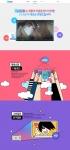 글로벌 동영상 라이브 스트리밍 서비스인 네이버 브이 라이브가 좋아하는 스타를 더욱 가깝게보고, 소통하고 싶은 팬들의 바람을 담아 브이 라이브 플러스를 선보인다