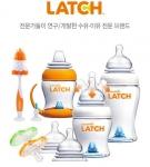 YKBnC의 글로벌 유아용품전문 브랜드 먼치킨이 수유용품 라인인 래치를 대상으로 5월 한달간 수유용품 대전을 실시한다