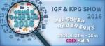 수입상품 및 우수상품전시회가 한국수입협회(KOIMA, 회장 신명진) 주최로 6월 23일부터 25일까지 사흘간 서울 코엑스 전시장에서 개최된다